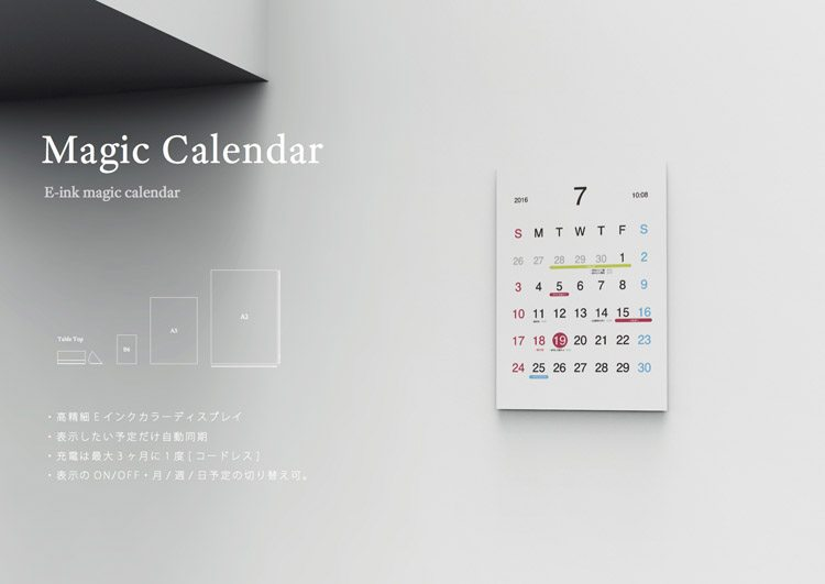 14_Magic_Calendar_NewConcept