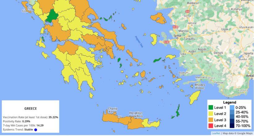 Aktuális görög esetek